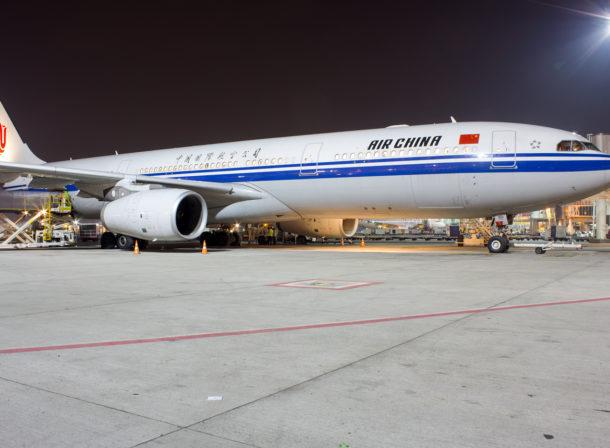 B-5901, Airbus A330-300