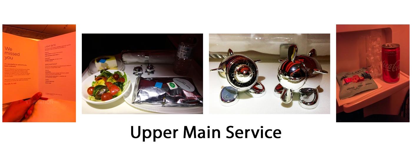 Upper Main Service
